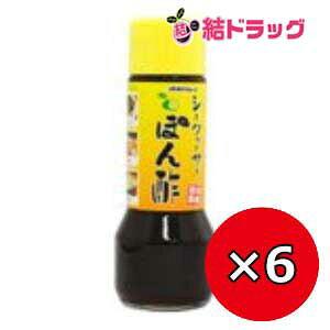 シークワーサーポン酢×6個セット