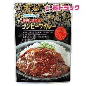 コンビーフカレー 180g【メール便対応商品・2個まで】