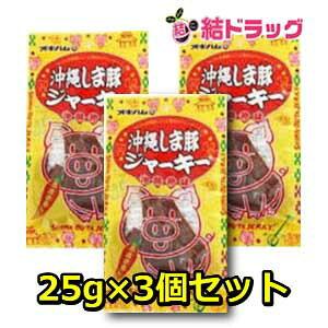 オキハム しま豚ジャーキー 25g×3個セット【メール便対応商品・1個まで】