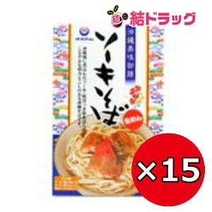 【送料無料】沖縄そばソーキ2食 360g×15個セット