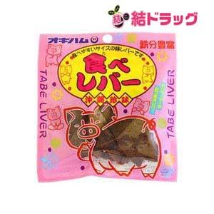 【メール便対応商品・3個まで】食べレバー 15g