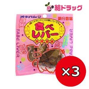 【メール便対応商品】食べレバー 15g×3個セット