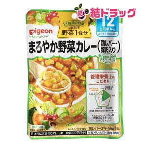 ピジョンベビーフード 野菜1食分 しらすと野菜の中華あん(100g) /メール便3個まで
