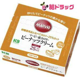 マービーピーナッツクリームスティック10g×35P