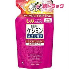 ケシミン 浸透化粧水 とてもしっとり 詰替用(140mL)【メール便対応商品・1個まで】