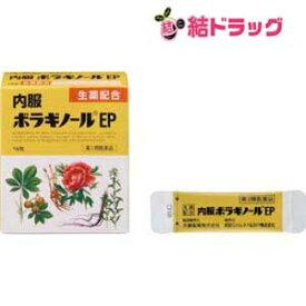 【第2類医薬品】内服ボラギノールEP 16包【メール便対応商品・2個まで】