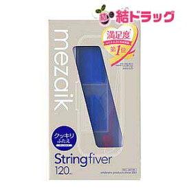 メザイク ストリング ファイバー 120 ディープタイプ (120本入) ふたえ用アイテープ mezaik String fiver