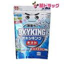激落ちくん オキシキング 安全 無添加 酸素系漂白剤 500g (漂白 消臭 除菌) 粉末タイプ 日本製