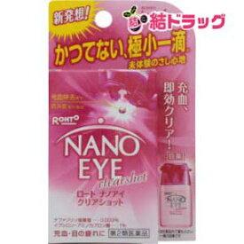 【第2類医薬品】ロート ナノアイ クリアショット(6mL)