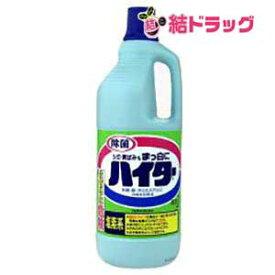 ハイター 大(1.5L)