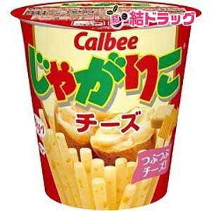 じゃがりこ チーズ(58g)
