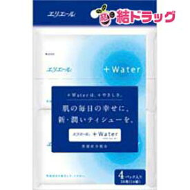 エリエール プラスウォーター(+Water) ティシュー ポケット(4コパック)