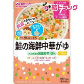 和光堂 グーグーキッチン 鮭の海鮮中華がゆ 7ヵ月〜(80g)