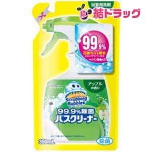 スクラビングバブル 99.9%除菌バスクリーナー アップルの香り つめかえ用(350mL)