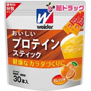 ウイダー おいしいプロテインスティック オレンジ味(30本入)