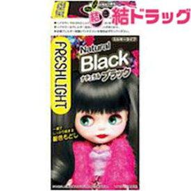 フレッシュライト ミルキー髪色もどし ナチュラルブラック