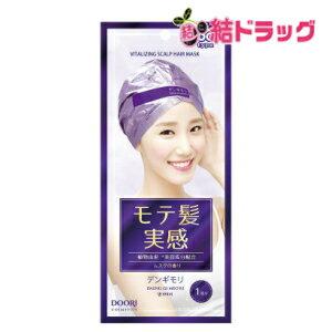 デンギモリ 珍気集中ヘアマスク(正規輸入品)(1コ入)【メール便対応商品】