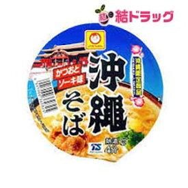 東洋水産 マルちゃん 沖縄そば まめカップ 1ケース(39g×12個入) かつおとソーキ味 沖縄限定