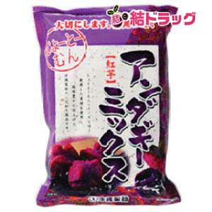 沖縄製粉 紅芋 サーターアンダギーミックス 350g×10袋