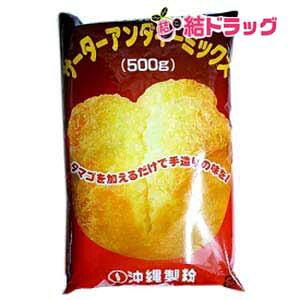沖縄製粉 サーターアンダギーミックス 500g×10袋