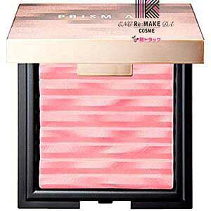 Clio(クリオ) Prism Air Blusher クリオプリズムエアブラッシャー (#02 Pink Vibe)【メール便対応商品・5個まで】【代金引換・日時指定不可】