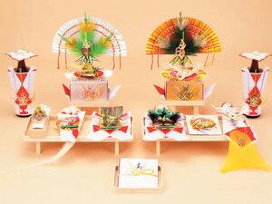 結納/結納品/結納セット【送料無料】九州地方結納セット橘五号セット【結納☆結納品☆結納セット】