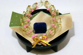 結納返し 関西式 結納品 菫用 指輪飾り(黒塗台付)
