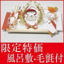 Kizu-set14-1-1fms