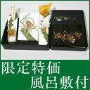 Miya-set1002-1-1f