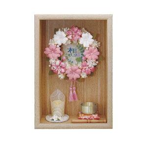 想 メモリアルリース 祭壇 桜