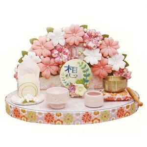 コンパクト祭壇 想 桜