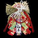 正月飾り 鶴春リース 送料無料 迎春 お正月 正月 新春 正月飾り リース お正月用品 し...