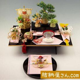 結納 -コンパクト結納品-宝づくしセット【毛せん・目録付き】