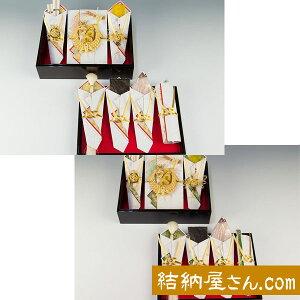 同時交換-略式結納品- おしどりアレンジセット4【鰹節・スルメ・コンブ・友白髪付】