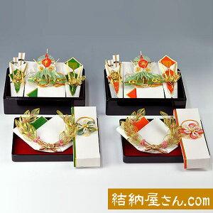 同時交換-略式結納品- たまてばこ桜アレンジセット3【記念品飾り・目録(縦長)付】