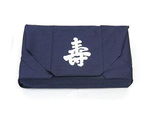 風呂敷 3幅(寿)(105×105cm)