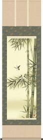 掛軸(掛け軸) 竹に雀 茂木蒼雲作 尺五立 約横54.5cm×縦190cm【送料無料】g4089