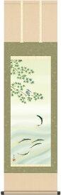掛軸(掛け軸) 夏用 楓に鮎 北山歩生作 尺三立 約横44.5cm×縦164cm g4573