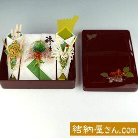 結納返し-略式結納品- クレマチスセット【風呂敷サービス(3幅・無地)】