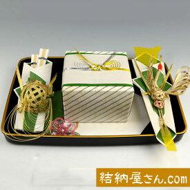 【アレンジ】結納返し -記念品メインの結納品- パール記念品セット2(手渡しタイプ)アレンジセット1
