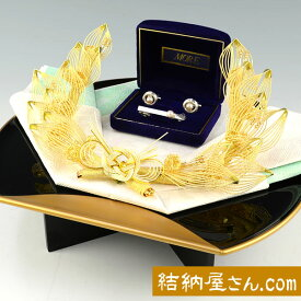 結納返し -記念品メインの結納品-夢セットゴールド(青・毛せん付)【アレンジ・送料無料】