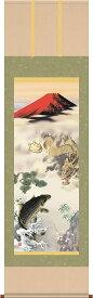 掛軸(掛け軸) 天龍昇鯉吉祥図 長江桂舟作【尺五立・桐箱入り】送料無料 d7102