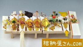 結納-関東式結納品-関東式孔雀白木台9点セットスタイル1【パールホワイト】(毛せん付)