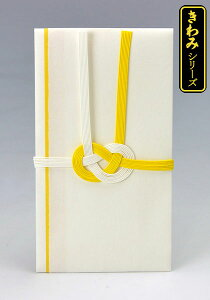 不祝儀袋・香典袋 ■筆耕無料■ 【不祝儀金封】 HH351【黄白 手漉き風:直書き】【〜3万円に最適】