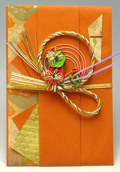 結納屋さんの金封【結婚・一般御祝】7〜20万円に最適 祝儀袋HM204【梅輪 オレンジ:直書き】