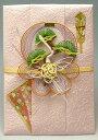 結納屋さんの金封【結婚・一般御祝】7〜20万円に最適 祝儀袋HM205【パール ピンク:直書き】