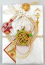 祝儀袋 代書無料サービス【結婚・新築御祝】10〜100万円に最適 祝儀袋HM285【鶴亀1:直書き】