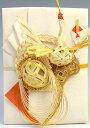 祝儀袋 代書無料サービス【結婚・新築御祝】10〜100万円に最適 祝儀袋HM288【鶴亀2・金:直書き】