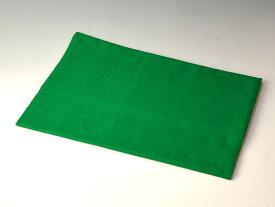 毛せん 緑(結納返し用) 90×65 cm【ウール】毛氈