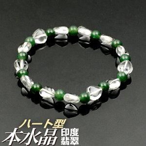 数珠ブレスレット・腕輪念珠 本水晶(ハート型) 印度翡翠仕立【内径約16cm】